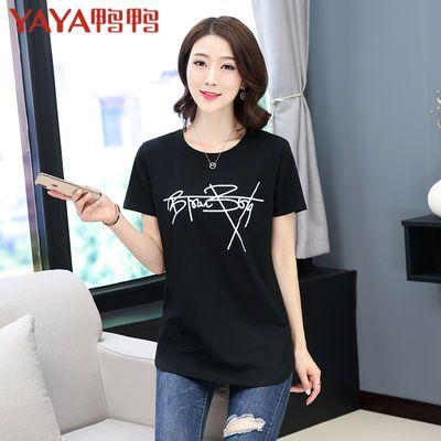鸭鸭95%棉中长款T恤女装短袖宽松2019夏季新款体恤韩版大码打底衫