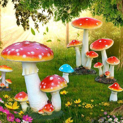 花园摆件庭院装饰景观植物摆设工艺品园林雕塑树脂仿真蘑菇大田园