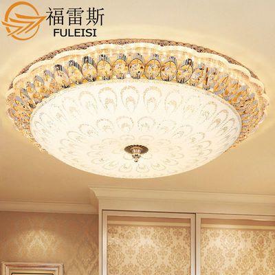 欧式LED圆形吸顶灯玻璃罩水晶灯温馨卧室大气客厅房间三色阳台灯