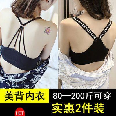 【2件装】运动内衣无钢圈防震韩版胸罩美背文胸学生高中少女