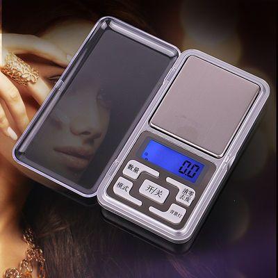精准便携电子秤0.01g珠宝秤黄金口红袋称克称重药材天平小秤200克