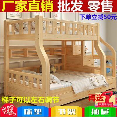 加粗加厚实木上下床子母床双层床成人高低床儿童床成人母子床