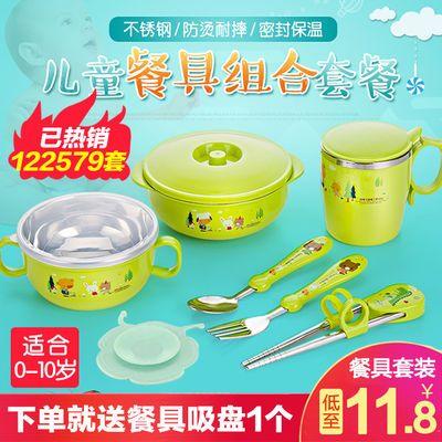 送吸盘儿童不锈钢碗餐具6件套宝宝注水保温碗防摔婴儿勺叉筷套装