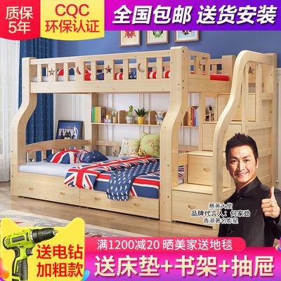 加粗款实木床子母床上下床高低床双层床上下铺床儿童床母子床成人