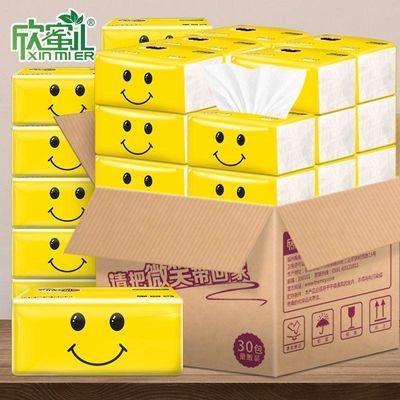 30包8包欣蜜儿原木纸巾抽纸餐巾纸卫生纸家庭装整箱批发面巾纸