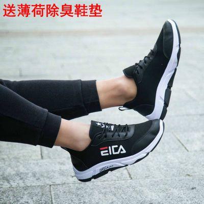 【透气防臭】春季男鞋网面运动鞋韩版百搭休闲鞋学生轻便跑步鞋