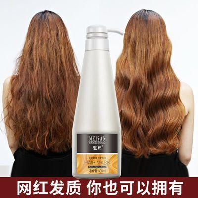 【美容院专用】发膜正品修复干枯烫染受损补水头发水疗素护发素女