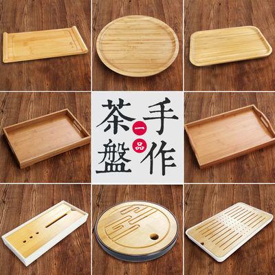 竹制木托盘家用小号茶盘长方形茶杯北欧面包盘木质端菜餐盘水果盘