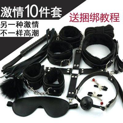 使用教程可联系客服发送!紫色8件套和黑色10件套+肛塞也有的 绝对保密发货