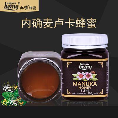 新西兰麦卢卡蜂蜜瓶装250g野生蜜麦卢卡因子活跃原瓶原装进口正品