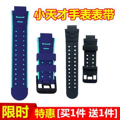 [买1送1]小天才电话手表表带Z5/Z2/Z3/Z1/Y03/Y01A/Z6儿童腕配件