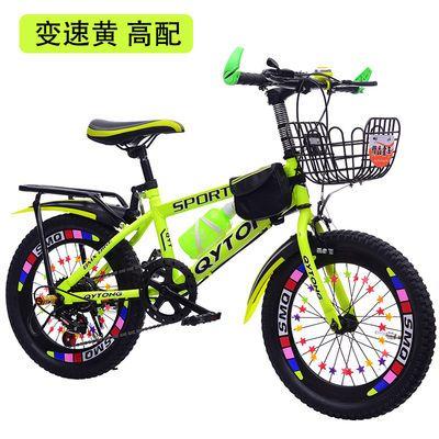 永久凤凰儿童自行车6-7-8-9-10-11-12岁15童车男孩20寸小学生单车