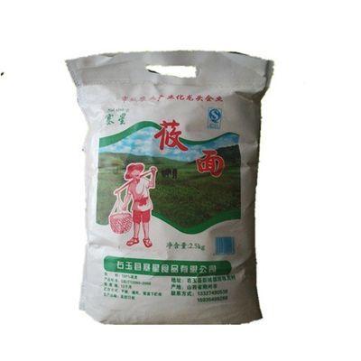 山西右玉特产塞星特产纯莜麦面粉 燕麦面粉 莜面粉油面5斤包邮