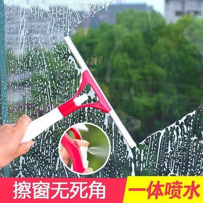 【自带喷水壶二合一】家用擦玻璃神器玻璃刮窗户水刮擦桌子刮水器
