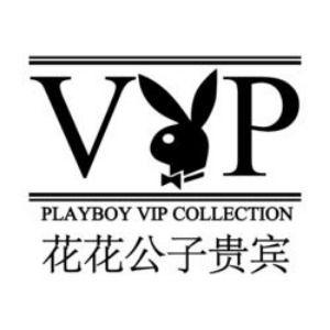 拼多多喆偶服饰专营店花花公子男T恤