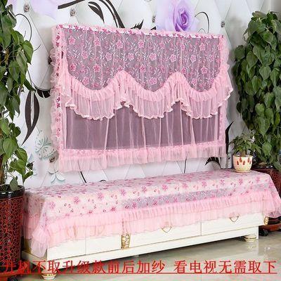 床头柜垫一对梳妆台布沙发盖巾菜洗衣机罩子锅欧式电视桌冰帘长方