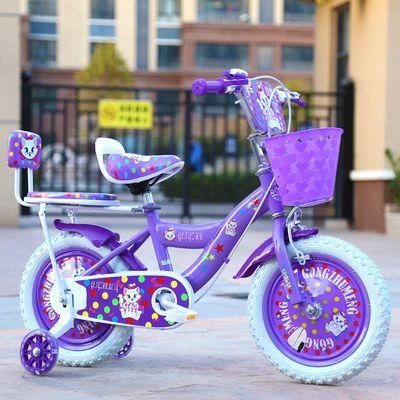 永久凤凰儿童自行车3-6岁单车小孩子童车1214161820寸男女宝宝脚
