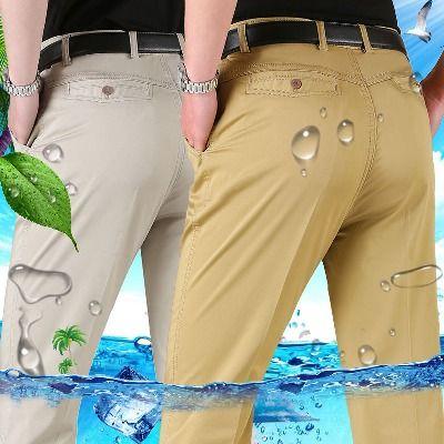 2件装正品薄款长裤男士商务休闲裤直筒宽松爸爸装裤子高腰男裤新
