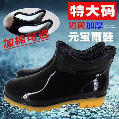 男士短筒大码宝鞋防水胶鞋防滑水鞋耐磨45码46码47码48雨鞋水鞋