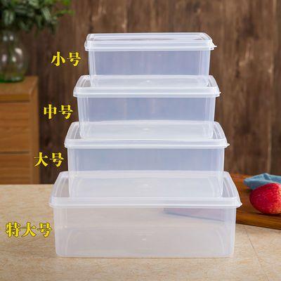 包装纸袋迷你果盒家用aj1结婚喜食品子带盖透明饺水箱正方形零空