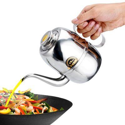 茶勺子储物罐塑料玻璃瓶密封小号饭店用品挤压厨房架装油缝纫壶具