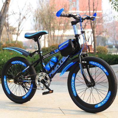 永久凤凰自行车儿童男孩山地单车8-10-12-16岁女童车学生变速车山