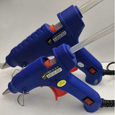 40W电热熔胶枪手工制作家用胶枪多功能7-11mm 超粘胶棒条大胶枪