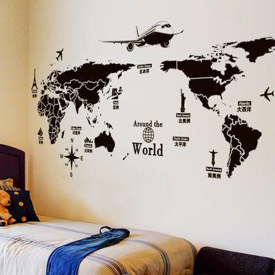 世界地图墙贴画贴纸学生卧室宿舍寝室房间墙上装饰品海报墙纸自粘