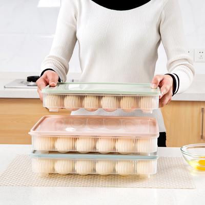 整理箱家用储物盒子五谷杂粮收纳塑料密封饺托盘长方形旋转厨房保