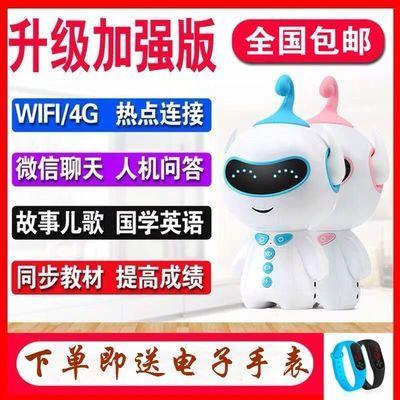 小帅智能机器人对话儿童语音玩具故事早教机小胖智能机器学习机