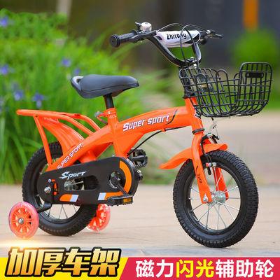 永久凤凰新款儿童自行车童车2-3-6岁以上宝宝16寸小孩单车12男女