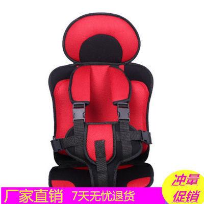 儿童安全座椅汽车用便携婴儿0-12岁简易汽车儿童坐椅宝宝安全带