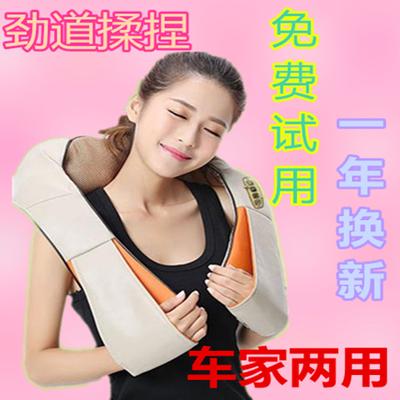 颈部按摩器全身多功能电动腰部背部披肩颈肩按摩仪颈椎揉捏护颈仪