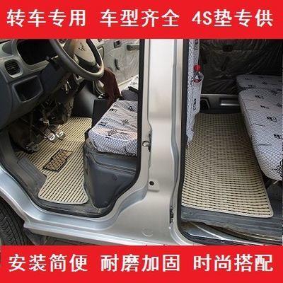 新款五菱之光荣光亚麻脚垫宏光6376f6388nf面包车前脚垫全车脚垫