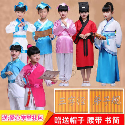 六一儿童演出服学生表演服三字经弟子规国学舞蹈服装汉服儿童古装