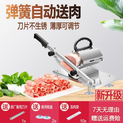 切肉机家用冻肉羊肉卷切片机手动切肉片机多功能切肉神器商用小型