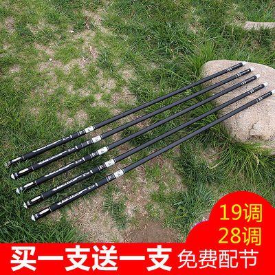 京门鲤鱼竿日本进口碳素钓鱼竿手竿8H超轻超硬19调28调台钓竿渔具
