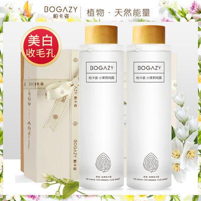 https://t00img.yangkeduo.com/goods/images/2019-04-30/615420fc38e7f81814d33f1b3875279d.jpeg