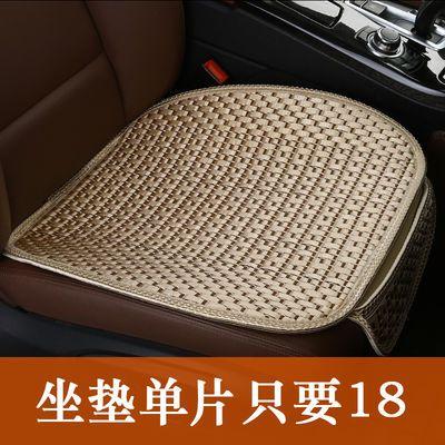 夏季车垫冰丝汽车坐垫小三件套无靠背单片后排四季通用车座椅垫套