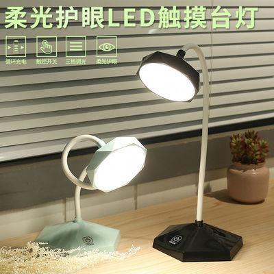 折叠护眼小台灯USB充电式led大学生书桌儿童学习宿舍卧室床头夜灯