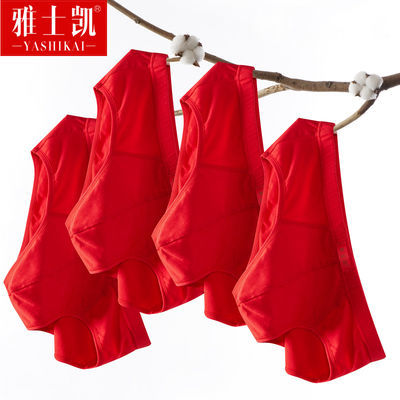 本命年大红色男士内裤三角裤纯棉大码透气青年性感新款中腰短裤头
