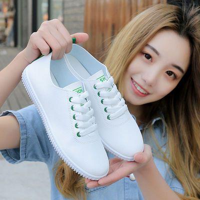 小白鞋女2020新款秋季韩版基础百搭平底学生鞋子运动鞋透气潮板鞋