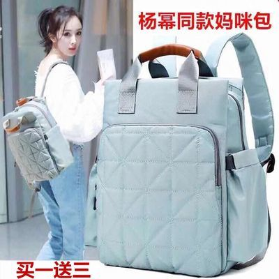 妈咪包双肩时尚包女手提外出婴儿背包多功能大容量母婴包