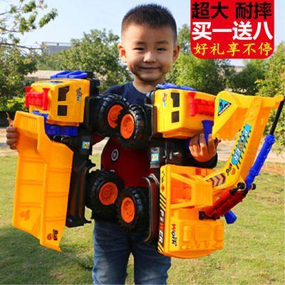 买一送八超大号挖掘机玩具工程车套装翻斗车挖土机儿童玩具越野车