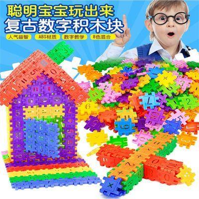 字母数字积木3-9岁儿童玩具房屋方块早教益智拼装DIY手工颜色