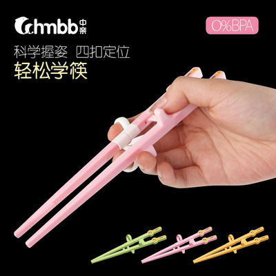 儿童筷子训练筷小孩餐具套装碗不锈钢勺叉宝宝吃饭学习练习一二段