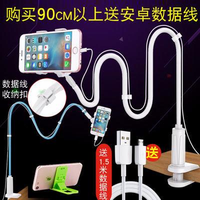 懒人手机支架 床头看电视桌面支架床上用宿舍直播多功能手机夹子