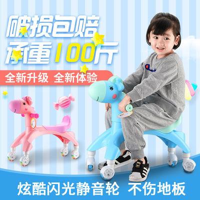儿童玩具车1-3-6岁可坐人婴儿车学步车防侧翻溜溜车扭扭车带音乐