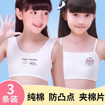 2件/3件装少女内衣女学生吊带小女孩胸罩纯棉发育期初中生小背心