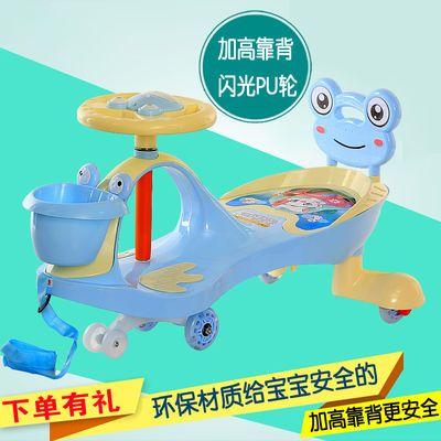 儿童车扭扭车1-15岁玩具车滑板车带音乐闪光轮滑行车摇摆车溜溜车